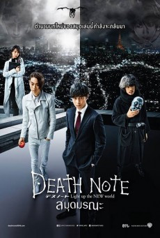 Death Note: Light Up the New World (2016) สมุดมรณะ