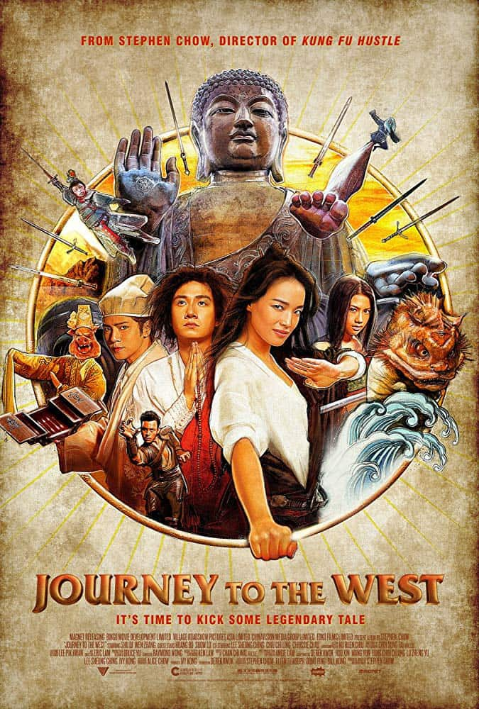 Journey to the West Conquering the Demons (2013) ไซอิ๋ว คนเล็กอิทธิฤทธิ์หญ่าย